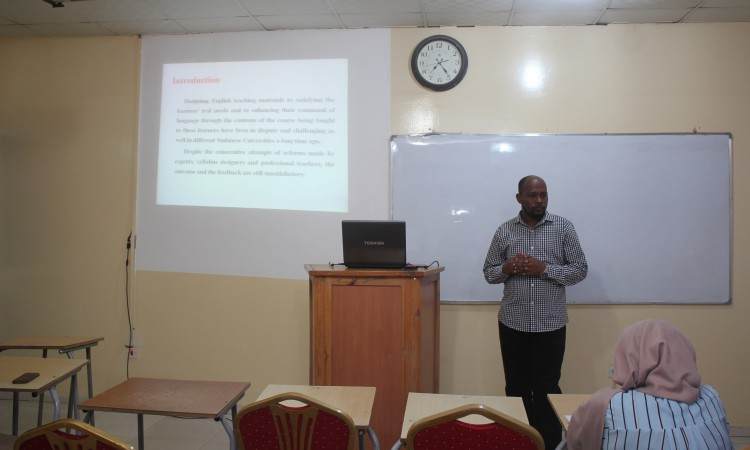 English Curriculum Speaker Dr. Amir Mohammed