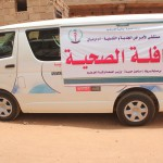UMST in collaboration with (IBN Sina) Hospital is carrying a campain to vaccinate all children in ED.Babiker (Khelwa) who are negative for Hepatitis B virus with the vaceine .