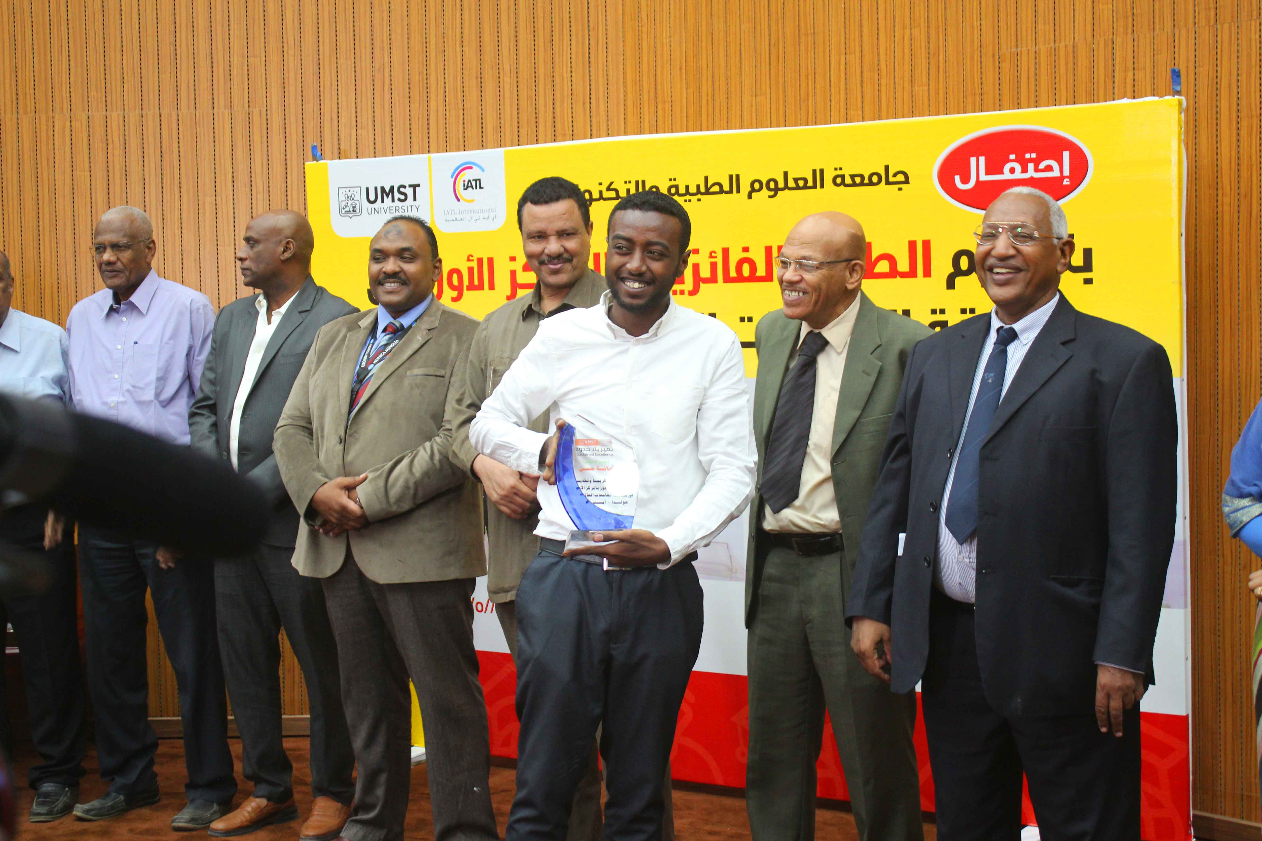 University honored its knights who won the International University Contest