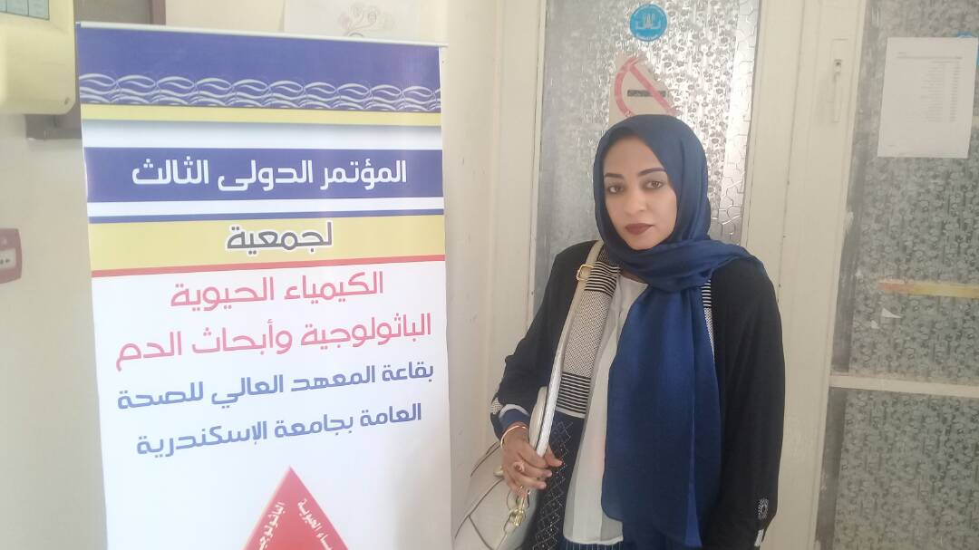 Ms Sahar Gamal of the Department of Hematology