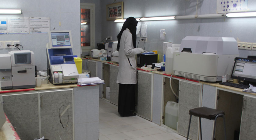 UMST Academy Teaching Hospital Medical Laboratories Department