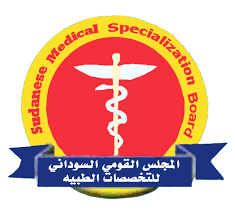 Sudanese Medical Specialization Board