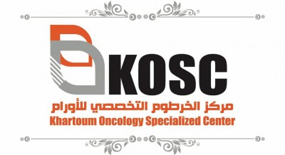 Khartoum Oncology Specialized Center