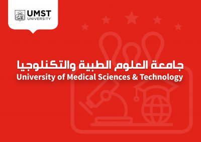 UMST - University of medical sciences and technology