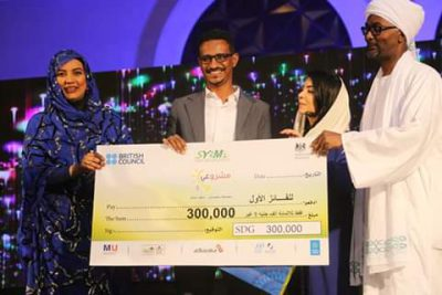 UMST-Owais-Scoops-First-Prize-of-My-Project