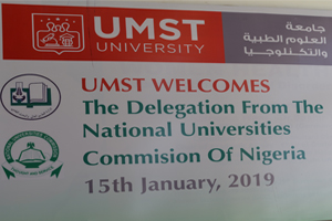 UMST-Nigerian-Universities-Delegation-Visits-the-University