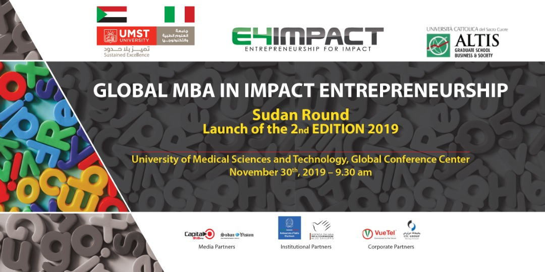 umst-Launch-of-the-2nd-Edition-E4IMPACT
